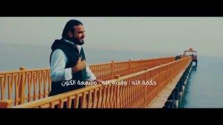 تحميل اغاني روعة يا زهراء | الرادود هاني محفوظ MP3