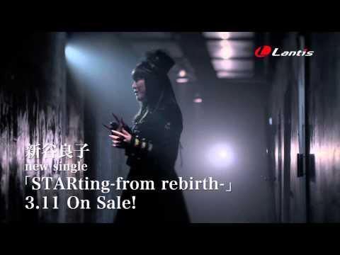 【声優動画】新谷良子の新曲「STARting -from rebirth-」のミュージッククリップ解禁