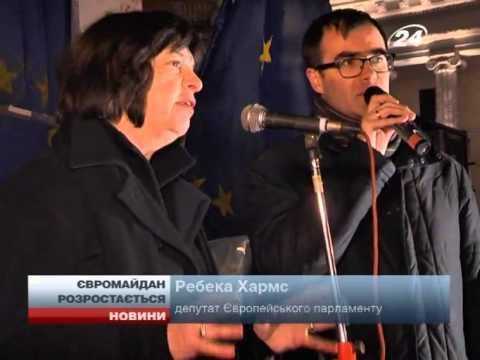 Євродепутат Хармс пообіцяла Євромайдану боротися за...