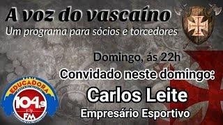 18/02/2018. ENTREVISTA EMPRESÁRIO CARLOS LEITE