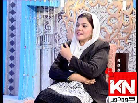 Good Morning 26 November 2019 | Kohenoor News Pakistan