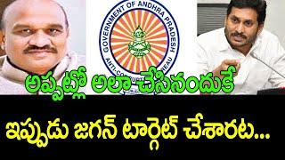 Is YS Jagan Mohan reddy deliberately target the Dammalapati Srinivas ? || Nidhi TV