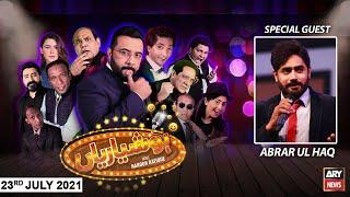 Hoshyarian   Abrar Ul Haq   Eid Special   23rd JULY 2021
