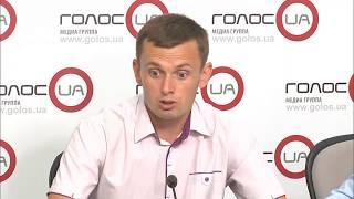 Отмена поездов в Россию: какие последствия грозят Украине? (пресс-конференция)
