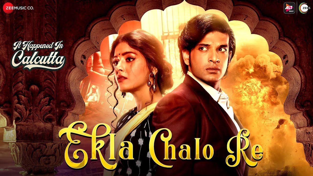 Ekla Chalo Re Hindi lyrics