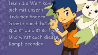 Digimon Tamers   Sei Frei [Lyrics] [German]