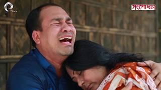 Sangsodhon Bangla Short Film | Episode-51 | Rasel Mia |Twilight Media BD