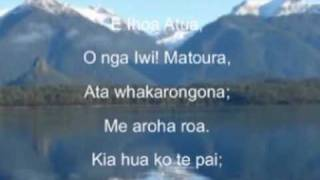 NZ Anthem with scrolling lyrics