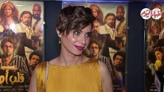 أخبار اليوم | نور قدري: سعيدة جدا بتصنيفي ممثلة كوميدية