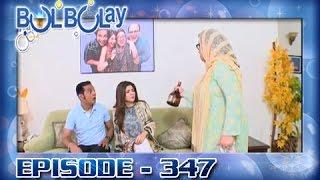 Bulbulay Ep 347 - ARY Digital Drama