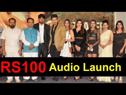 ks-100-audio-launch