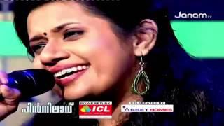 Kannadi Aadyamayen - Cover by Radhika