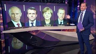 Брилева лишат поста из-за гражданства Великобритании | Новости Лайф
