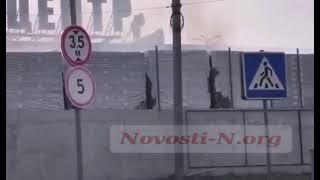 В Николаеве пожар на территории «Эпицентра»