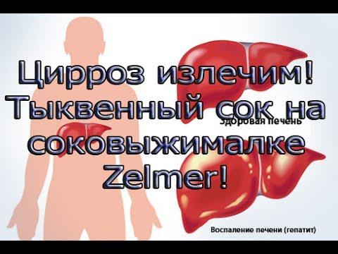 Криптогенный гепатит код мкб 10