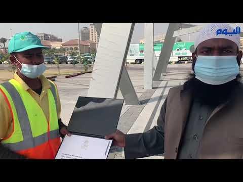 الخبر .. احتفالية لتكريم عمال النظافة المشاركين في مواجهة كورونا