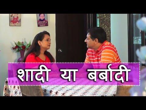 Maha Mazza Husband Wife Jokes Husband Wife Jokes Funny