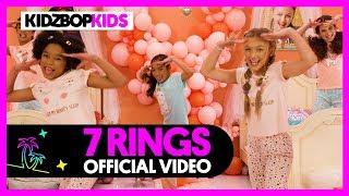 8b3912110 KIDZ BOP Kids - 7 Rings (Official Music Video)