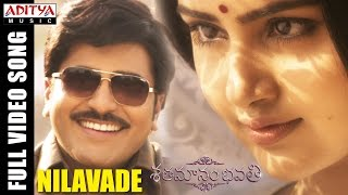 Nilavade Full Video Song || Shatamanam Bhavati || Sharwanand, Anupama, Mickey J Meyer
