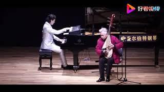 Tỳ bà ngữ - Đàn tỳ bà & Piano