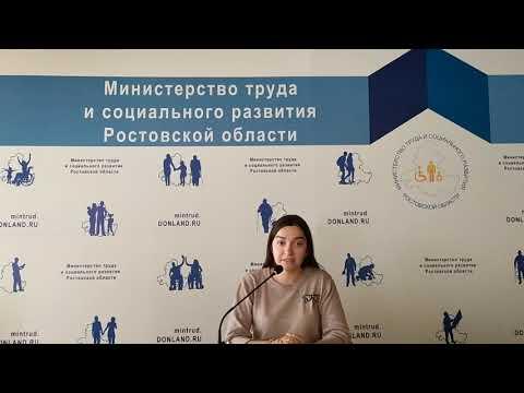 Проект «Легко и просто» - Компенсация за ЖКУ льготным категориям граждан