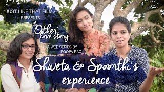 Other Love Story - Tere jaisa yaar kahan - Aachal/Aadya