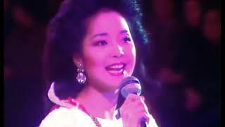 鄧麗君十五周年巡迴演唱會84年台北十億個掌聲完整曲目