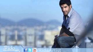 اغاني طرب MP3 Rida - 3aysheen / رضا - عايشين تحميل MP3