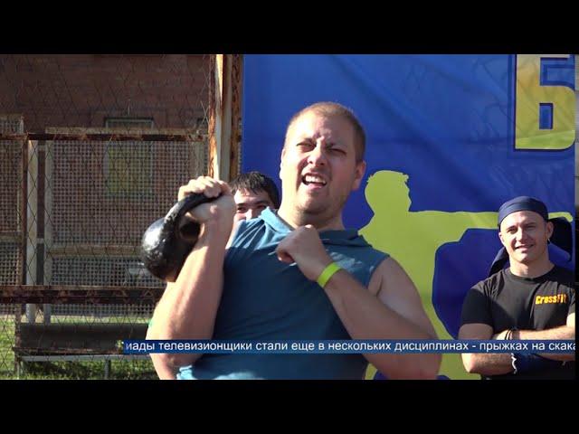 Бизнес-спартакиада объединила самые спортивные коллективы Ангарска