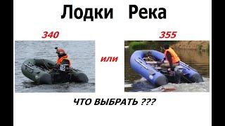 Лодка река новосибирск