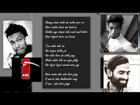 Tumi Asbe Bole by Anjan Dutta - смотреть онлайн на Hah Life