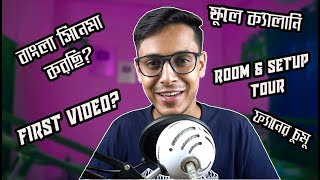 Room & Setup Tour | The Bong Guy Third QnA Video | 1.5 Million Subscribers Special