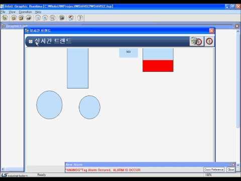 SCADA software InfoU - Przewodnik część 3/5 - zdjęcie