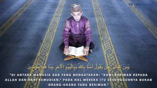 #QuranWeekly Ustadz Syam - Al Baqarah