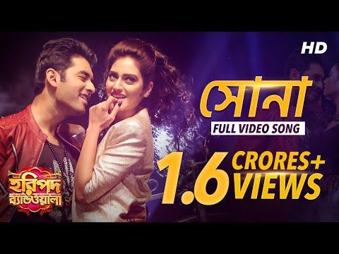 Download Shona | Haripada Bandwala | Ankush | Nusrat | Nakash Aziz & Antara Mitra  | Latest Bengali Song 2016 HD Video