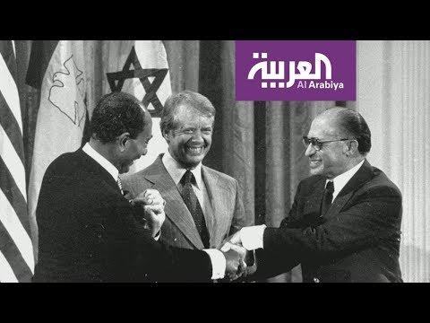العرب اليوم - شاهد: الدروس المستفادة من اتفاقية كامب ديفيد بعد مرور 40 عامًا