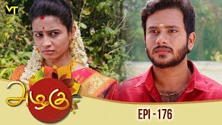 Azhagu Tamil Serial latest Full Episode 176 Telecasted on 18 June 2018 in Sun TV. Azhagu Serial ft. Revathy, Thalaivasal Vijay, Shruthi Raj and Mithra Kurian in lead roles. Azhagu serail Produced by Vision Time, Directed by ON Rathnam, Story by Muthu Selvan, Dialogues by Maruthu Shankar. Azhagu Tamil Serial also stars Aishwarya, Vasu Vikram, Rajyalakshmi, Poovilangu Mohan,  Naresh Eswar and B Kannan among others.   Azhagu serial deals with the nuances of love between a husband (Thalaivasal Vijay) and wife (Revathi), even though they have been married for decades, and have successful and very strong individual personas.  Click here to watch :   Azhagu Full Episode 175 : https://youtu.be/V7duQ8F0Svc  Azhagu Full Episode 174 : https://youtu.be/J0WUyeAHMJc  Azhagu Full Episode 173 : https://youtu.be/vBgqPOl0EMM  Azhagu Full Episode 172 : https://youtu.be/6H2bUCOZFPE  Azhagu Full Episode 171 : https://youtu.be/jMiOT7OKhMQ  Azhagu Full Episode 170 : https://youtu.be/oKoR87I5f9w  Azhagu Full Episode 169 : https://youtu.be/4I5QwNY1_mc  Azhagu Full Episode 168: https://youtu.be/bIprd4QxkcE  Azhagu Full Episode 167 : https://youtu.be/bIprd4QxkcE  Azhagu Full Episode 166 : https://youtu.be/lXBuFqqLARw   Subscribe for latest Azhagu Episodes - http://bit.ly/SubscribeVT Like us on - https://www.facebook.com/visiontimeindia
