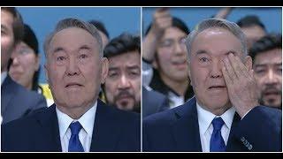 Нурсултан Назарбаев не сдержал слез - съезд Nur Otan 2019