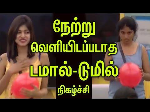 Bigg Boss Tamil | Deleted (Unseen) Footage Of Bigg Boss House | Julie,Oviya