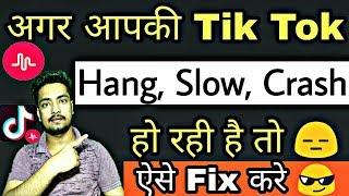 How To Fix Tik Tok Musically Hang, Slow, Freeze, Crashing Problem In Hindi