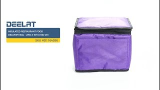 Insulated Restaurant Food Delivery Bag - 23W X 16H X 18D cm     SKU #D1164596