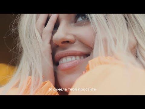 РИТА DAKOTA - Не Умеешь Любить (Lyric Video)