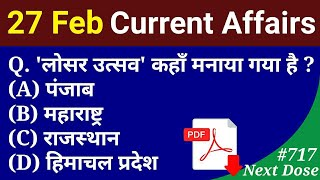 Next Dose #717 | 27 February 2020 Current Affairs | Daily Current Affairs | Current Affairs In Hindi