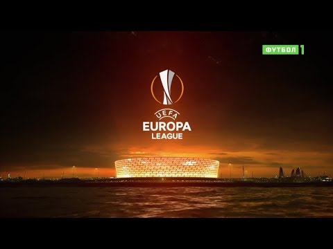 Лига Европы. Обзор матчей 1/4 финала от 18.04.2019
