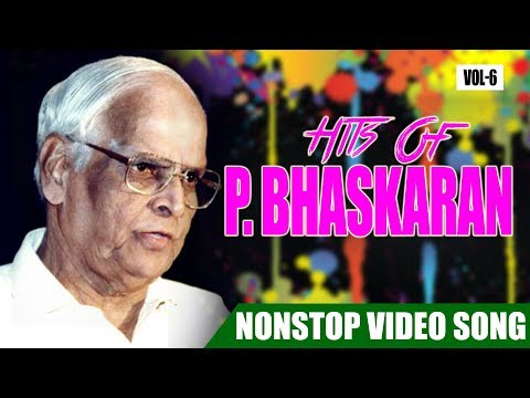ജലലീല രാഗയമുനജലലീല  P Bashkaran Hits Vol 06  Malayalam Non Stop Movie Songs  Yesudas