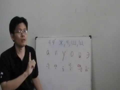 เรียนภาษารัสเซีย 2 ตี๋