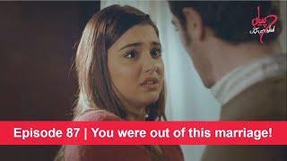 Pyaar Lafzon Mein Kahan Episode 87 Scene 1