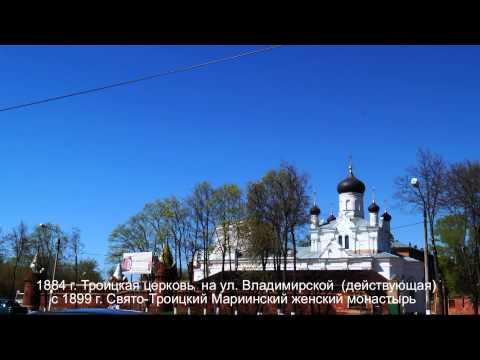 Достопримечательности. Монастыри и храмы Егорьевска Yegoryevsk