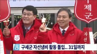 2015년 12월 05일 방송 전체 영상