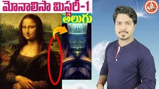 Mona Lisa Mystery | Secret Behind Monalisa's Smile | Vikram Aditya Latest Video | Part 1 | EP#19